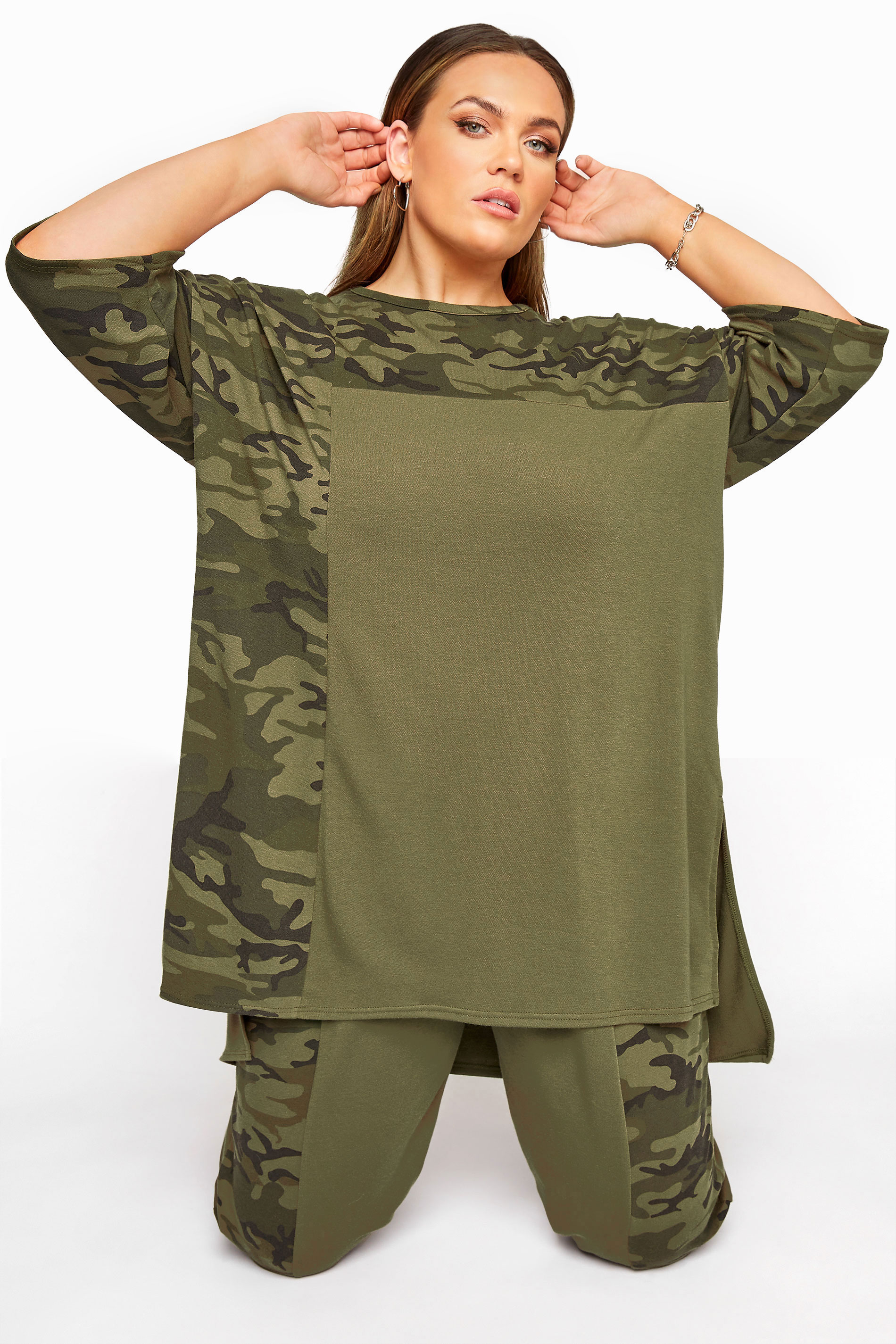 LIMITED COLLECTION Khaki Camo Colour Block Lounge Top