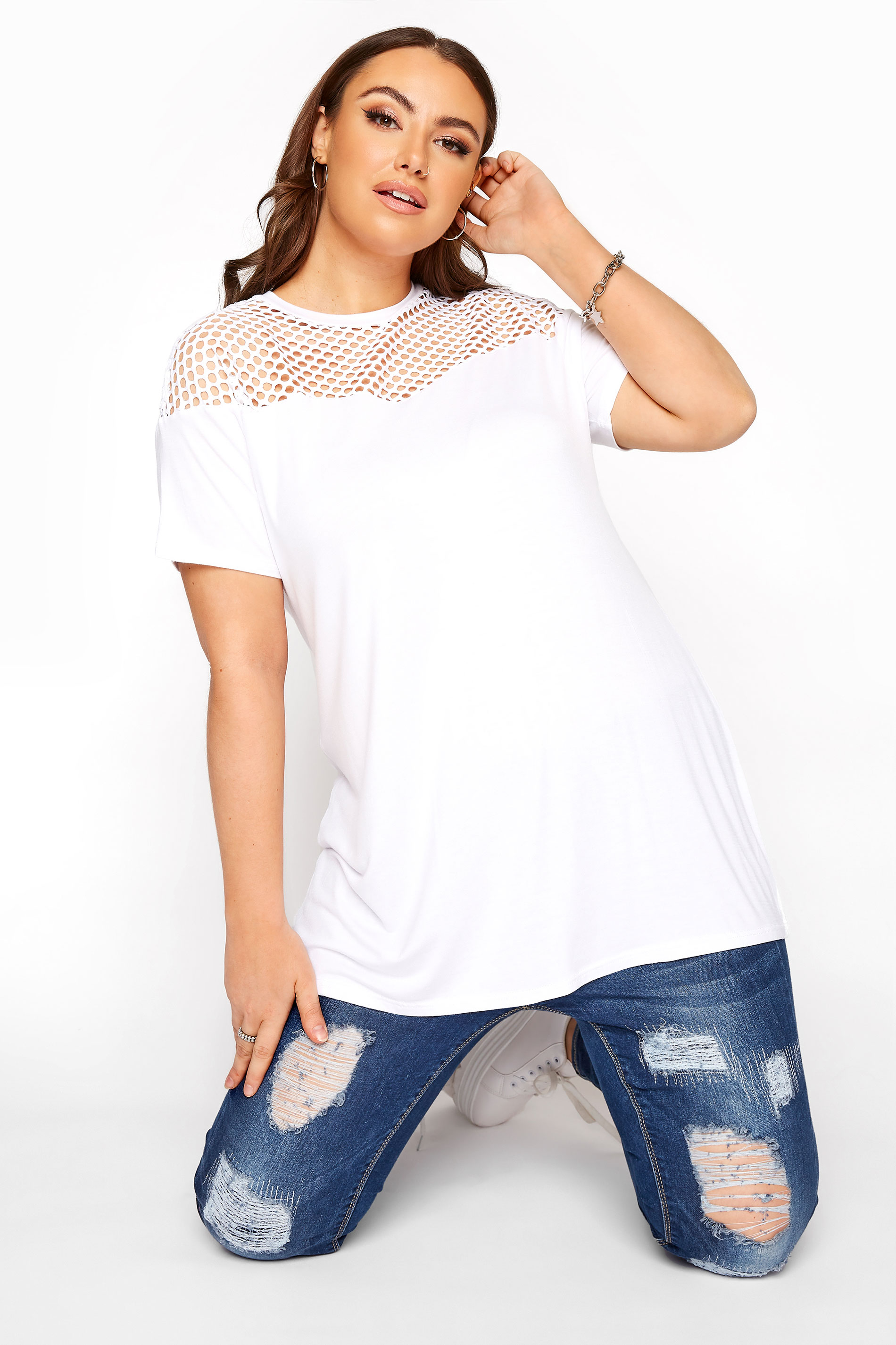 LIMITED COLLECTION White Fishnet Insert Top