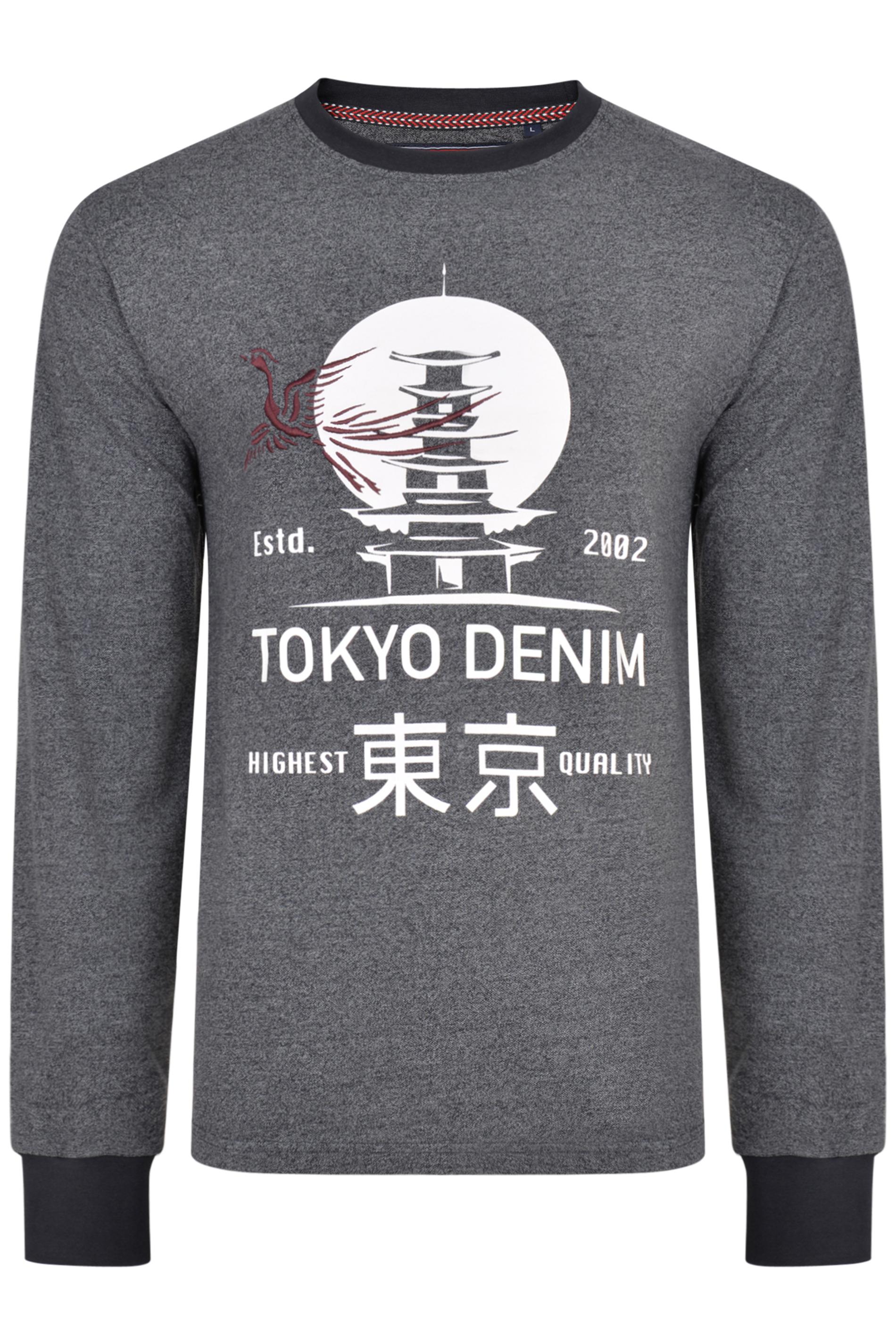 KAM Grey Marl Tokyo Graphic Print T-Shirt