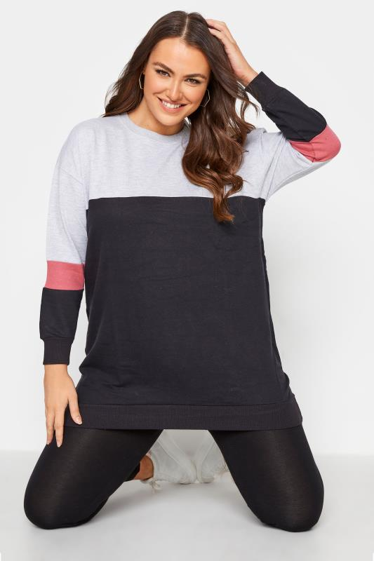 Plus Size  Black Varsity Colour Block Sweatshirt