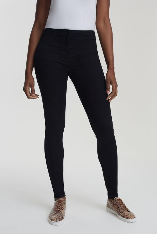 Black Skinny Stretch Denim Jeggings