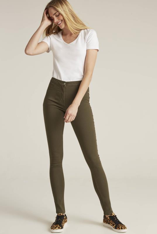 Khaki Green Skinny Stretch Denim Jeggings