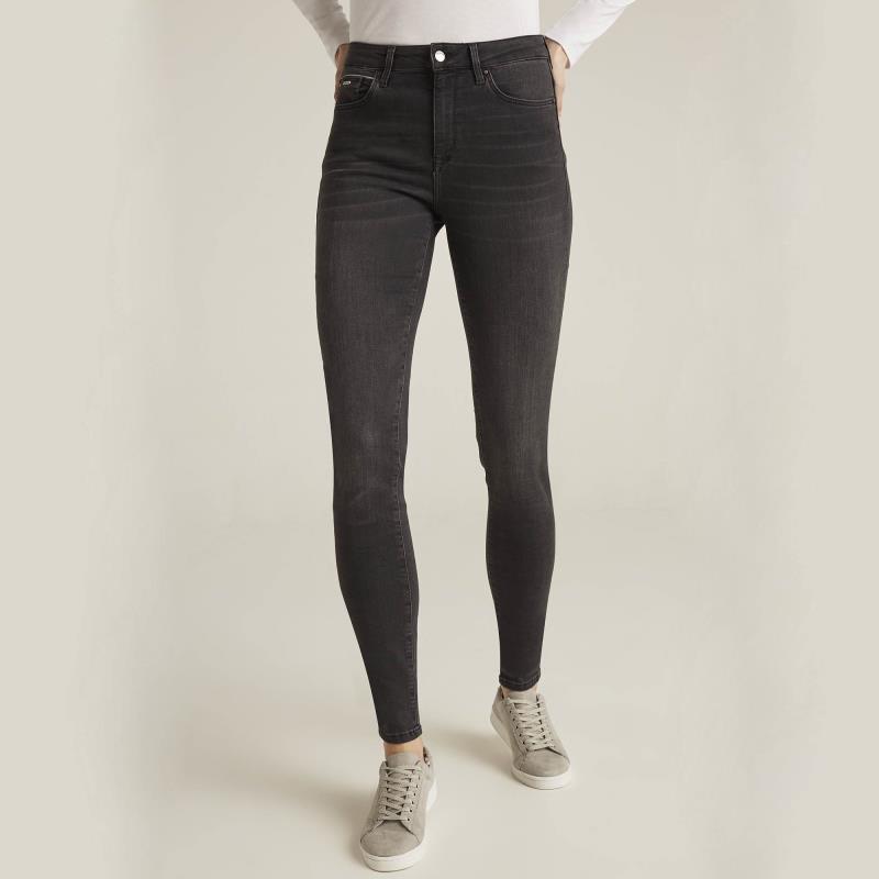 Grey MAVI Sierra Skinny Jean