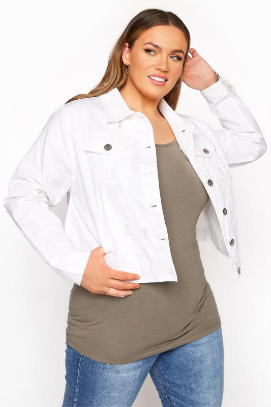 Plus Size  White Distressed Denim Jacket