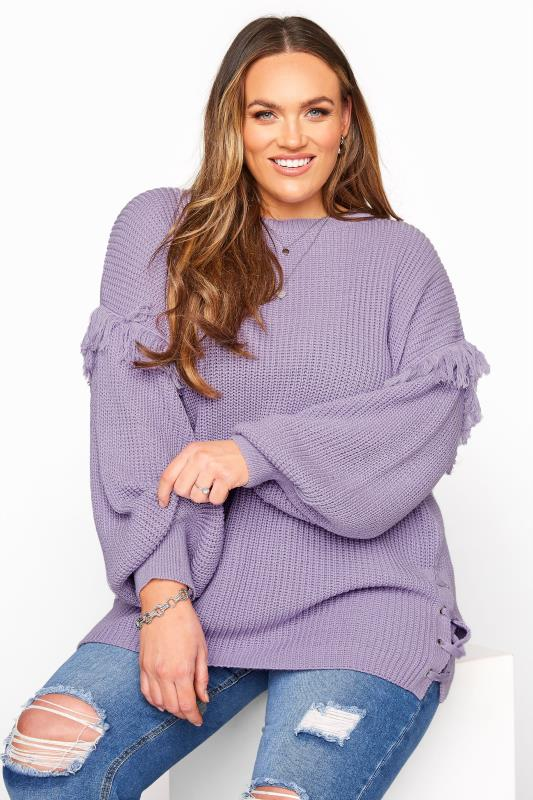 Lilac Purple Tassel Sleeve Chunky Knitted Jumper