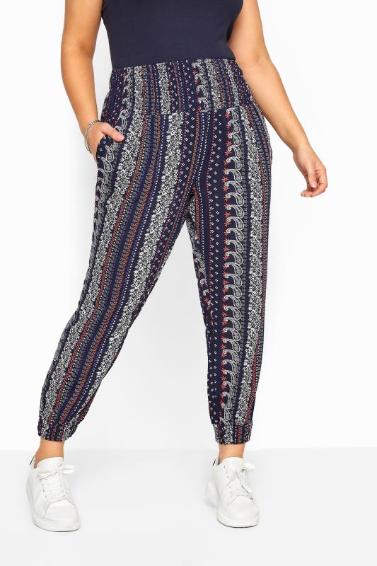 Navy Ditsy Shirred Harem Trousers
