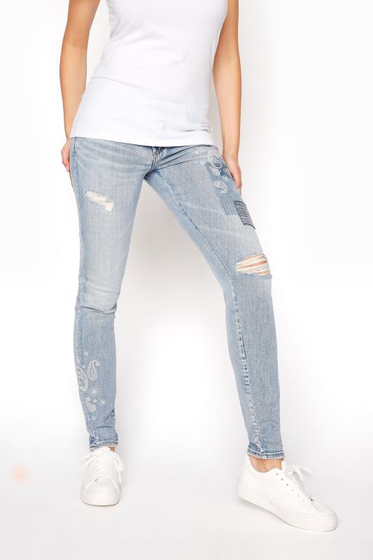 SILVER JEANS Light Blue Aiko Skinny Jeans