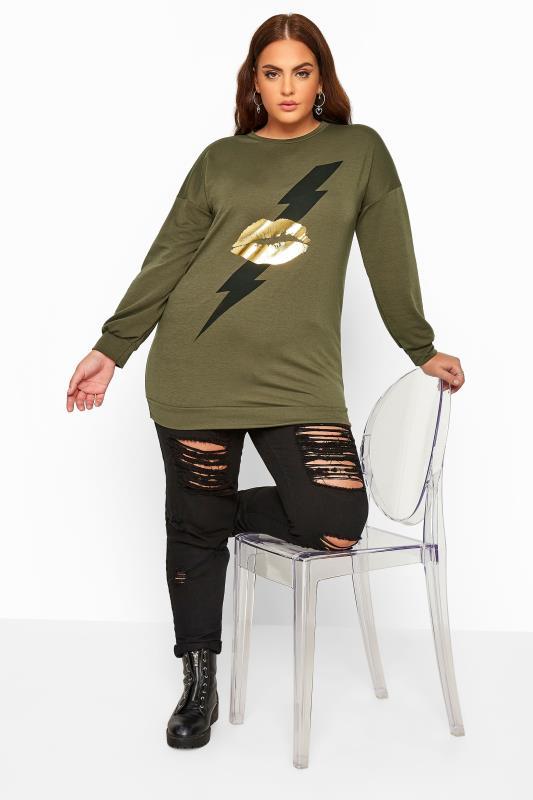 LIMITED COLLECTION Khaki Lightning Lips Print Sweatshirt