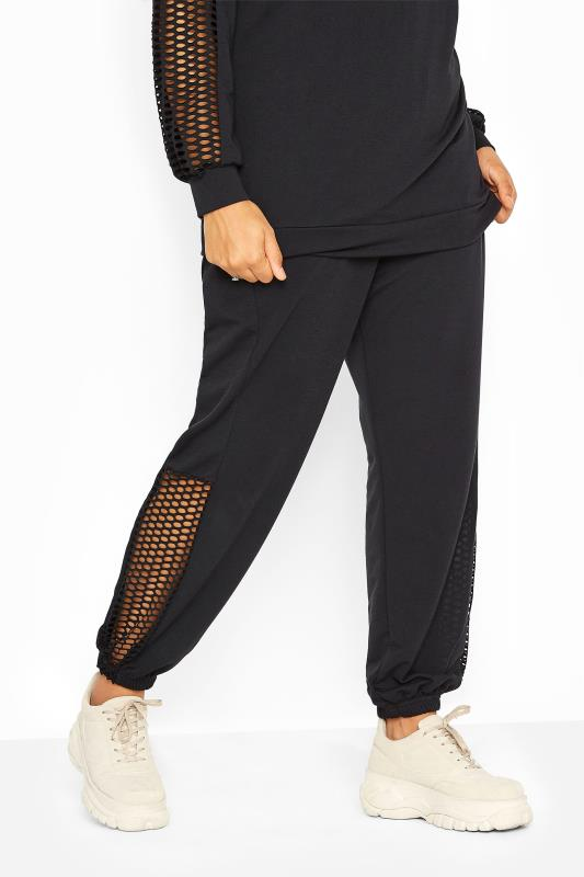 dla puszystych LIMITED COLLECTION Black Fishnet Insert Joggers