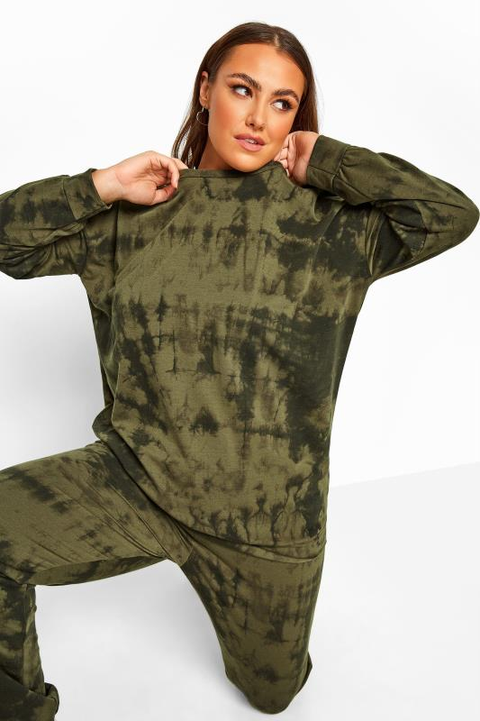 LIMITED COLLECTION Khaki Tie Dye Sweatshirt