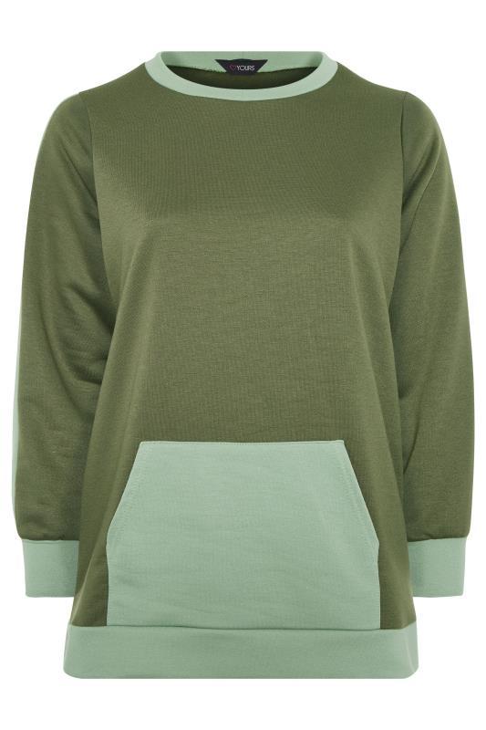 Khaki Tape Co-ord Sweatshirt