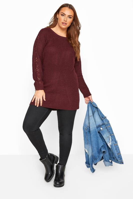 Purple Pointelle Sleeve Knitted Jumper
