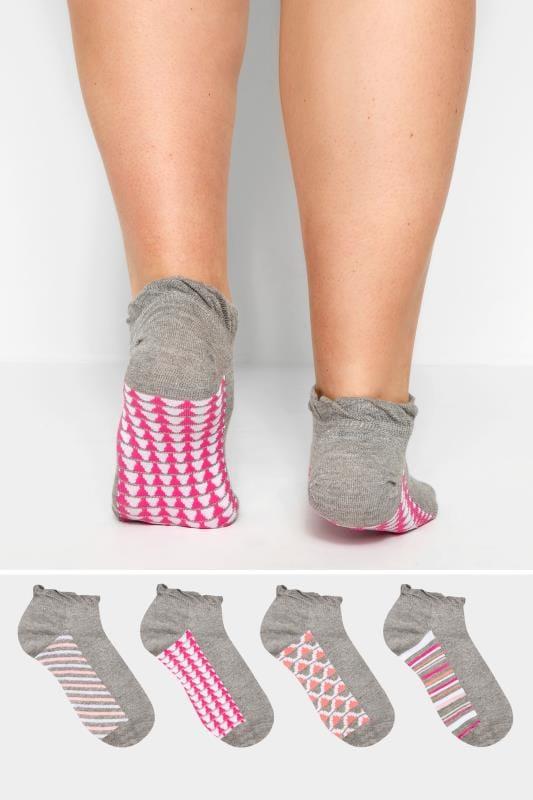 4 PACK Grey & Multi Sparkle Geo Print Trainer Socks