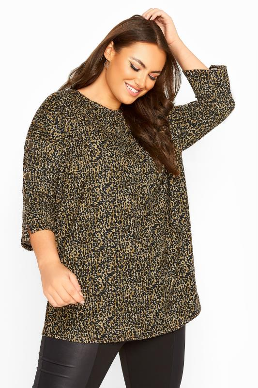 Plus Size  Brown Animal Print Mock Button Soft Knitted Top