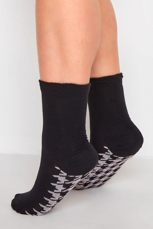 Plus Size  4 PACK Multi Dogtooth Ankle Socks