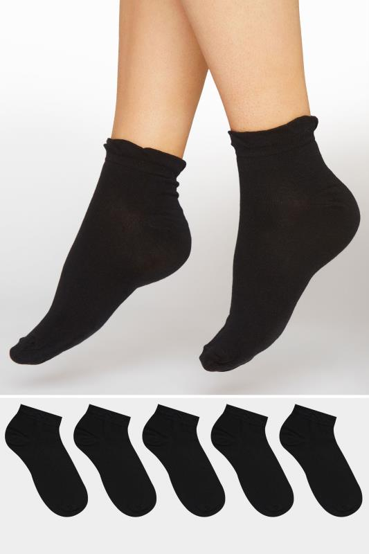 5 PACK Black Trainer Liner Socks