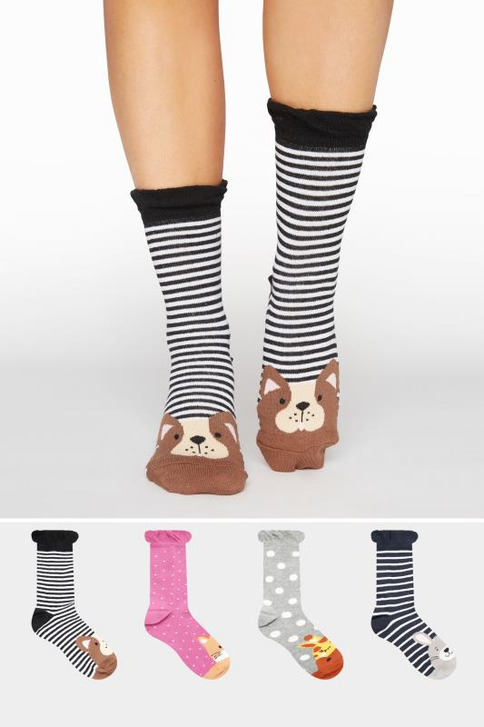 Plus Size  4 PACK Multi Animal Ankle Socks