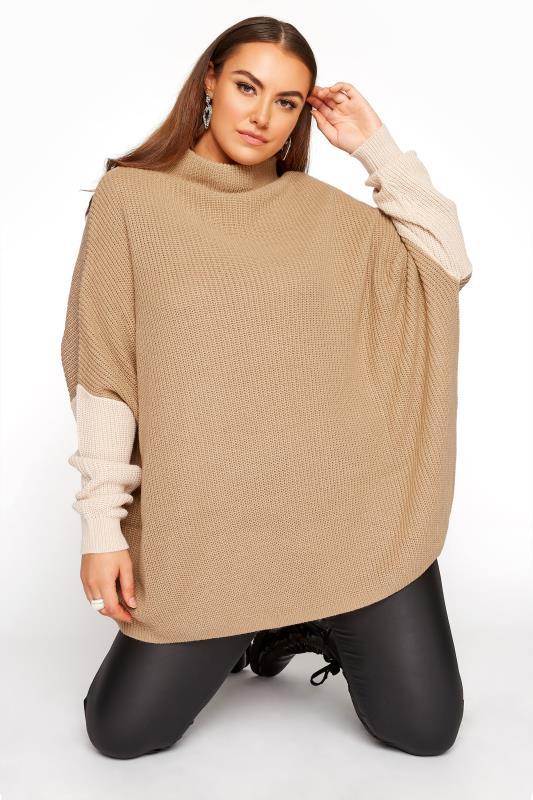 Beige Colour Block Oversized Knitted Jumper_A.jpg