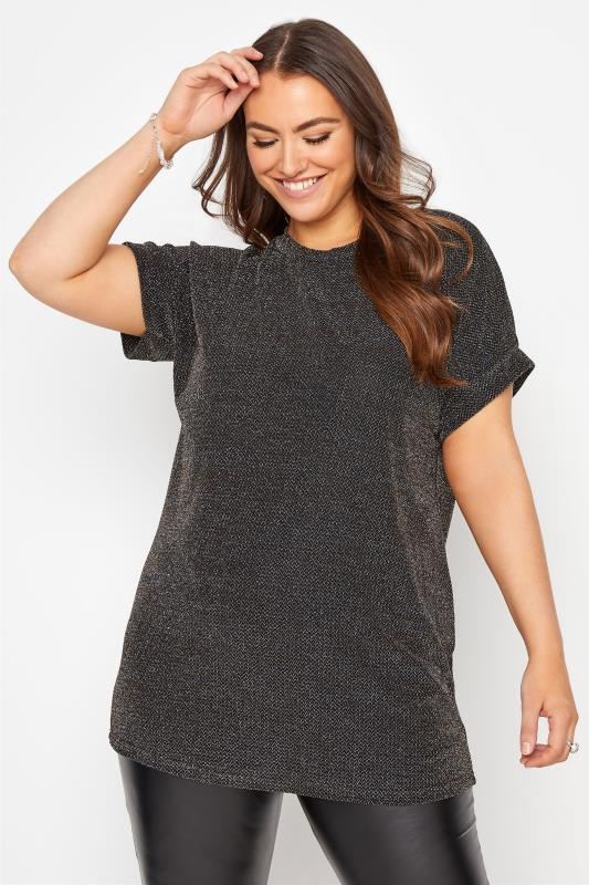 Plus Size  YOURS LONDON Silver & Gold Metallic Zig Zag Top