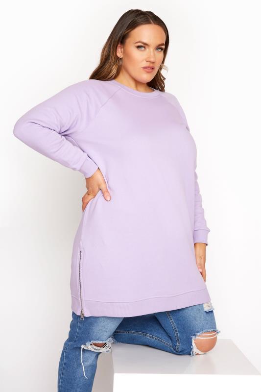 Super Soft Hand Feel Lilac Side Zip Sweatshirt_A.jpg