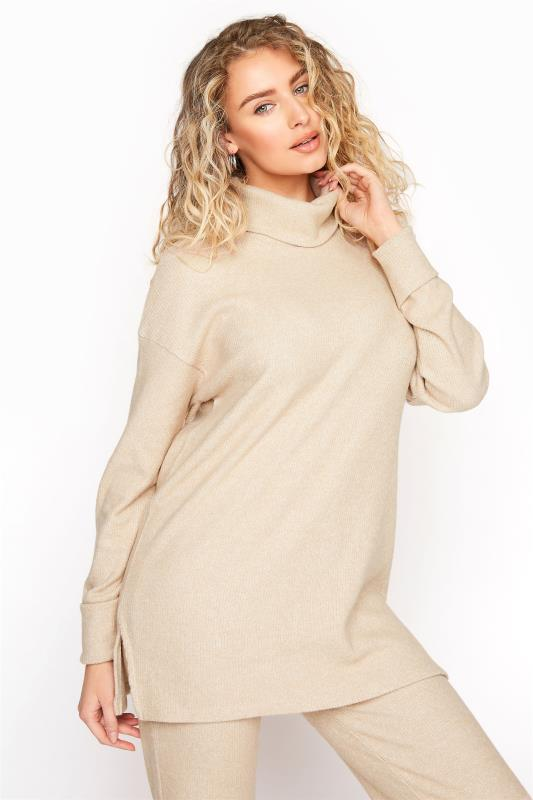 Tall  LTS Beige Longline Co-ord Lounge Top
