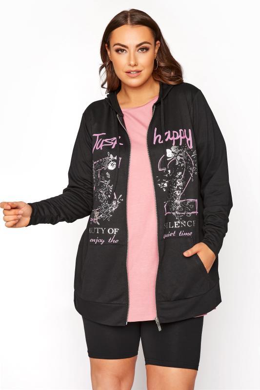 Plus Size  Black Print Front Zip Through Hoodie