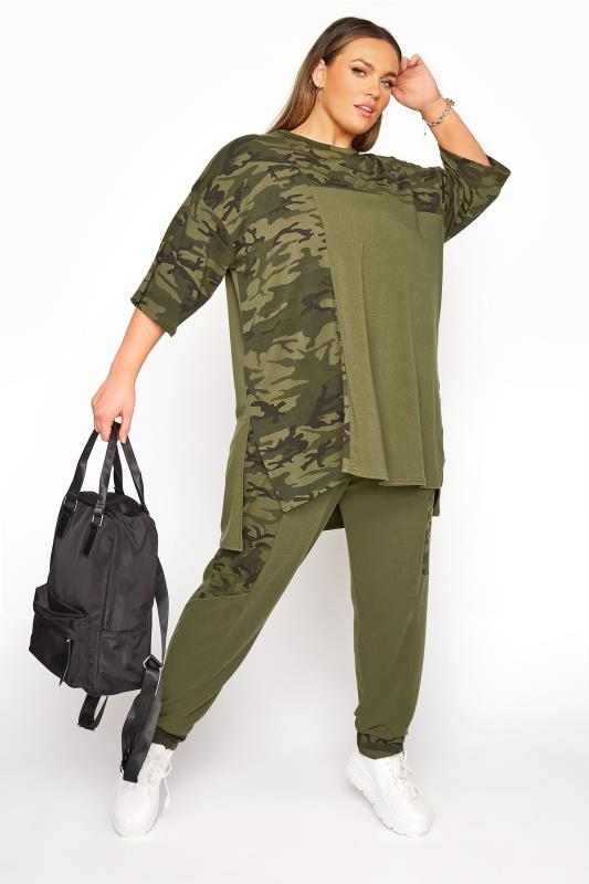 Plus Size  LIMITED COLLECTION Khaki Camo Colour Block Lounge Joggers