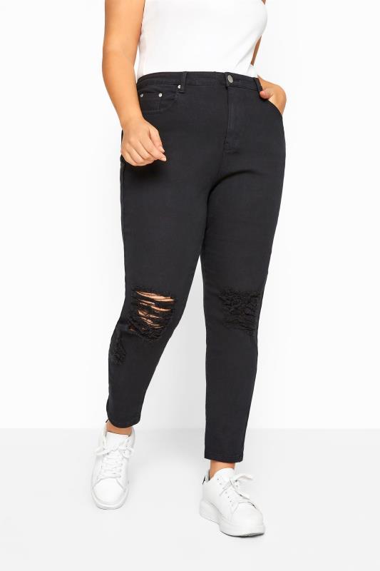 Black Ripped Knee Skinny Stretch AVA Jeans