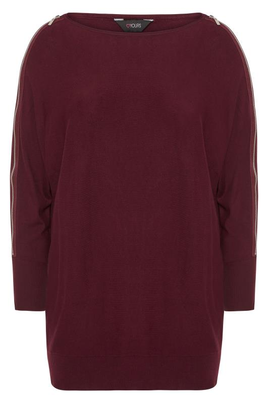 Burgundy Zip Sleeve Knitted Jumper