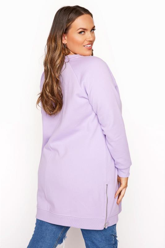 Super Soft Hand Feel Lilac Side Zip Sweatshirt_C.jpg