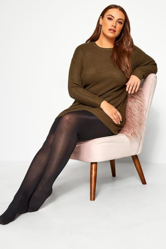 Plus Size Hosiery / Tights Black 80 Denier Tummy Shaping Tights