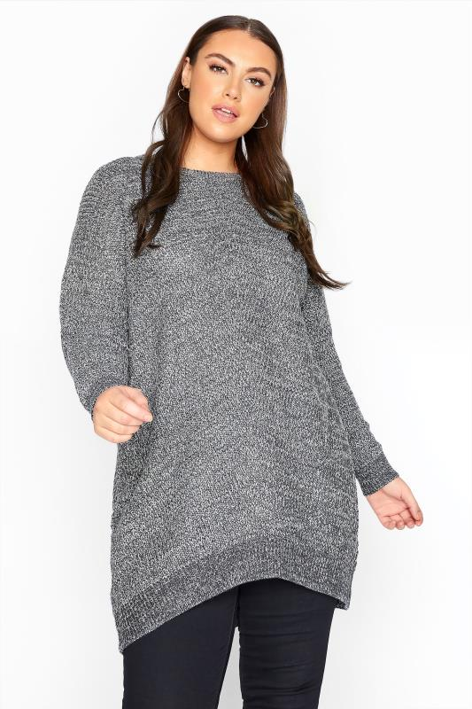 Plus Size  Grey Marl Chunky Knitted Jumper