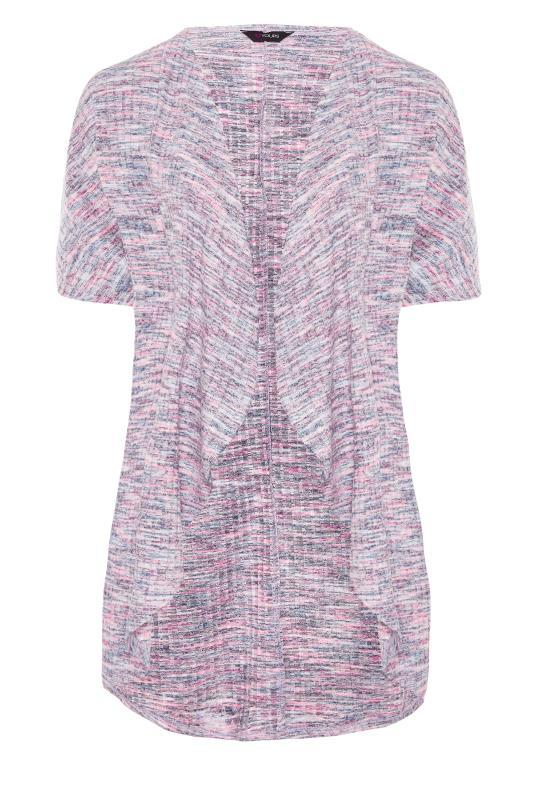 Plus Size  Purple Marl Waterfall Front Cardigan
