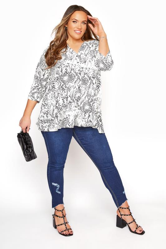 YOURS LONDON Ivory Animal Print High Low Blouse