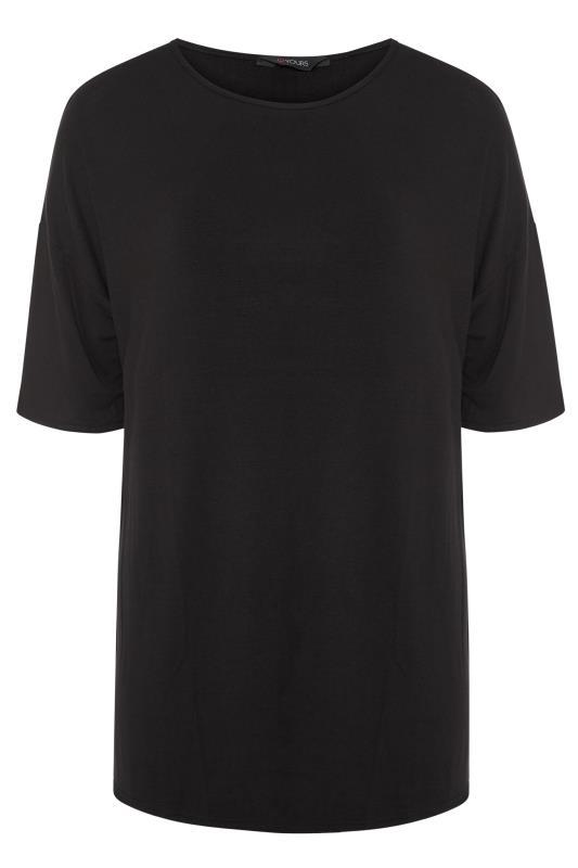 Black Oversized T-Shirt_F.jpg