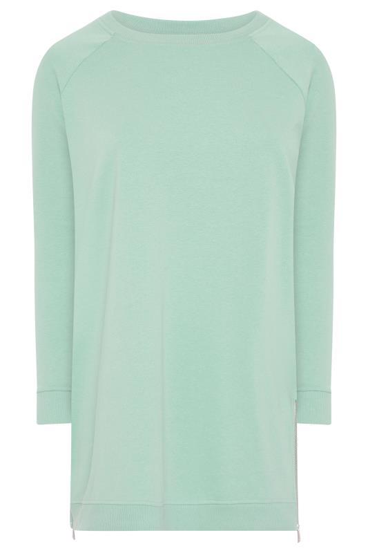 Super Soft Hand Feel Green Side Zip Sweatshirt_F.jpg
