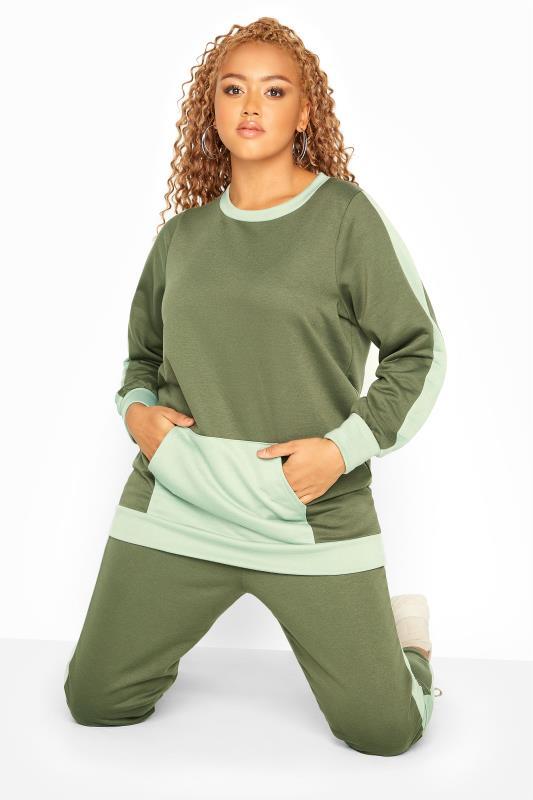Plus Size  Khaki Tape Co-ord Sweatshirt