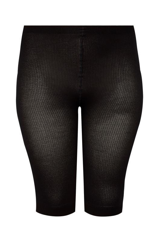 Black Comfort Shorts