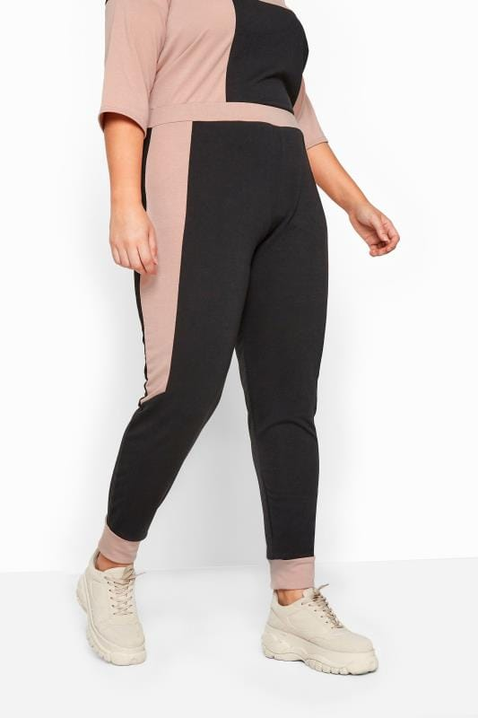 LIMITED COLLECTION Black & Blush Pink Colour Block Lounge Joggers