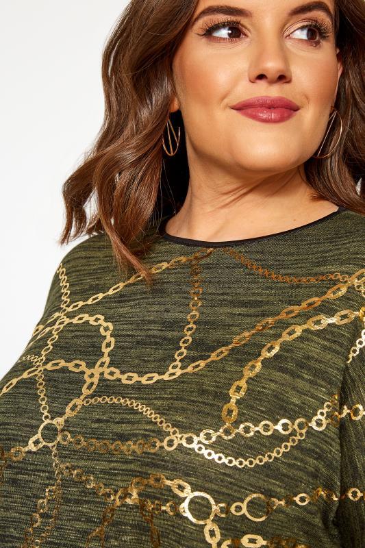 Khaki Foil Chain Print Swing Top