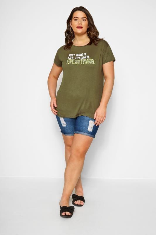 Khaki Just Wing It Jersey T-Shirt