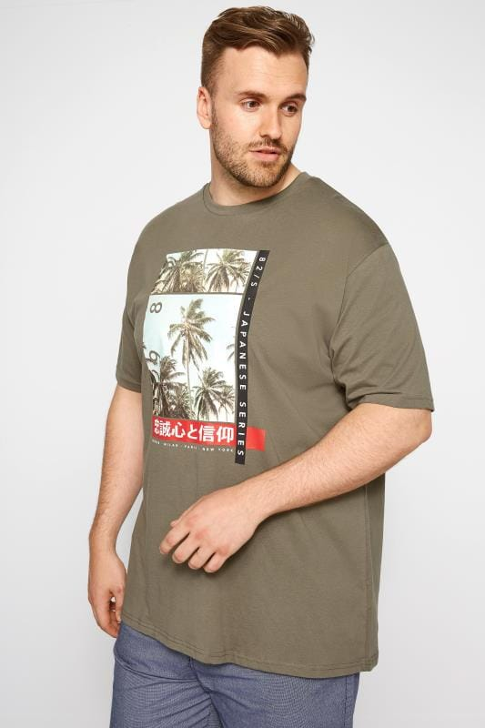 Plus Size T-Shirts LOYALTY AND FAITH Khaki Palm Tree Graphic T-Shirt