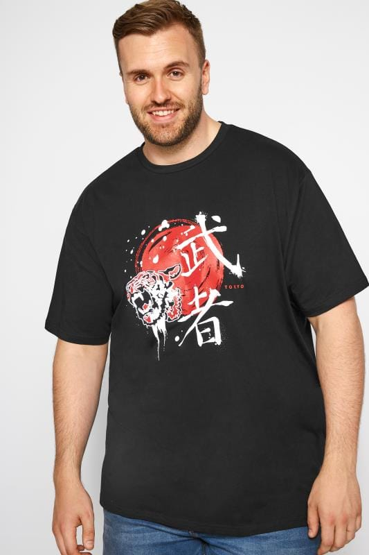 T-Shirts LOYALTY & FAITH Black Graphic T-Shirt 201154
