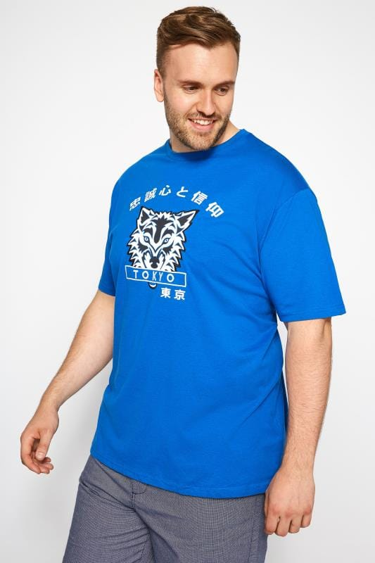 LOYALTY & FAITH Blue Graphic T-Shirt