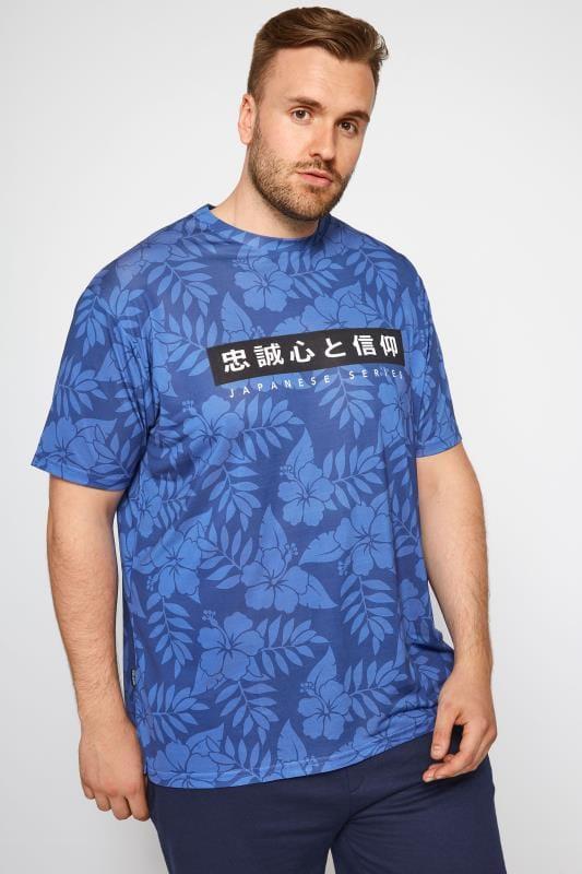 LOYALTY & FAITH Blue Tropical T-Shirt
