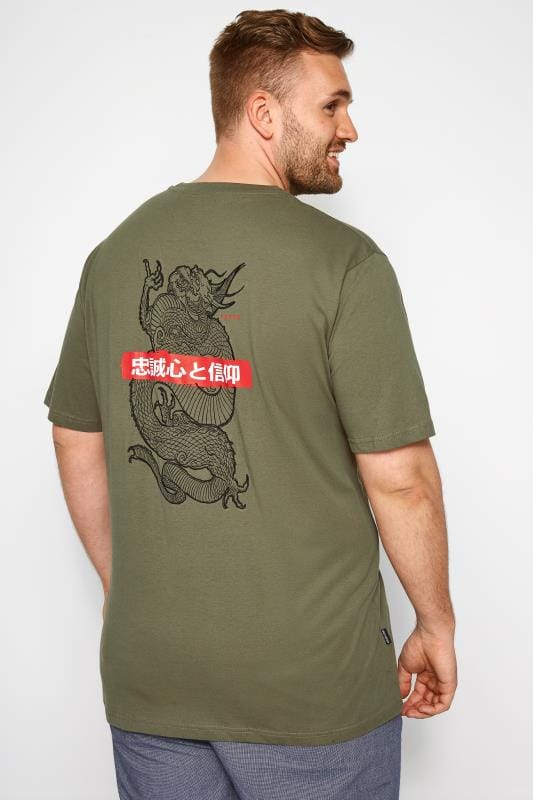 T-Shirts LOYALTY & FAITH Khaki Dragon Print T-Shirt 201137