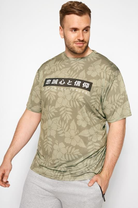Plus Size T-Shirts LOYALTY & FAITH Khaki Tropical T-Shirt