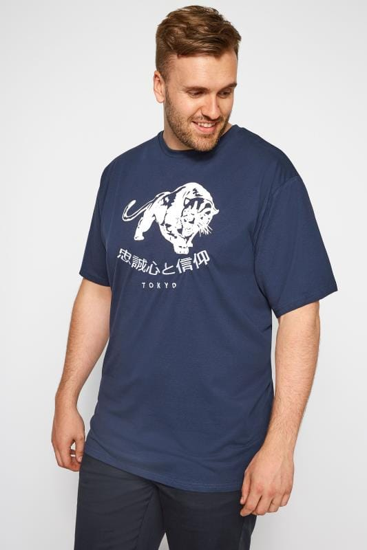 Plus Size T-Shirts LOYALTY & FAITH Navy Graphic T-Shirt