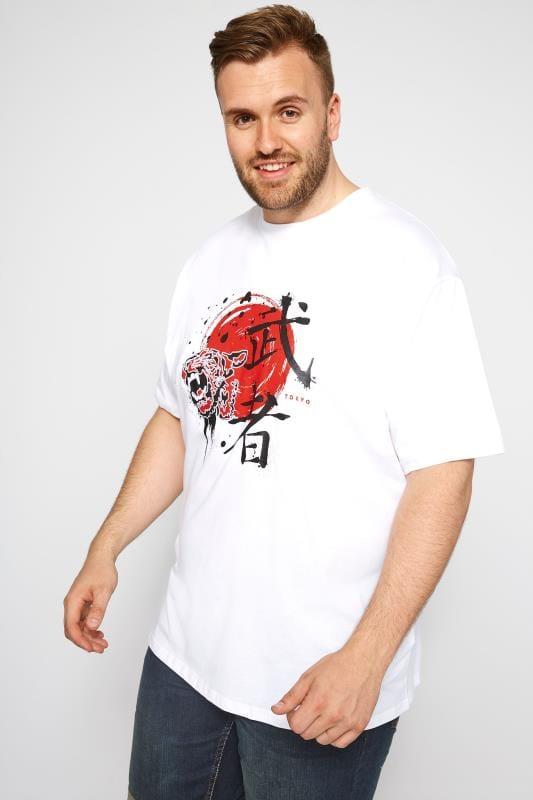 T-Shirts LOYALTY & FAITH White Graphic T-Shirt 201135