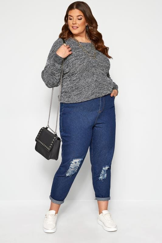 Navy Marl Chunky Knitted Jumper
